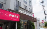 DENTAL CLINIC PURE ISEHARA デンタルクリニックピュア伊勢原~伊勢原~